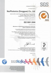 ISO9001 certificate for NDG-2014-1