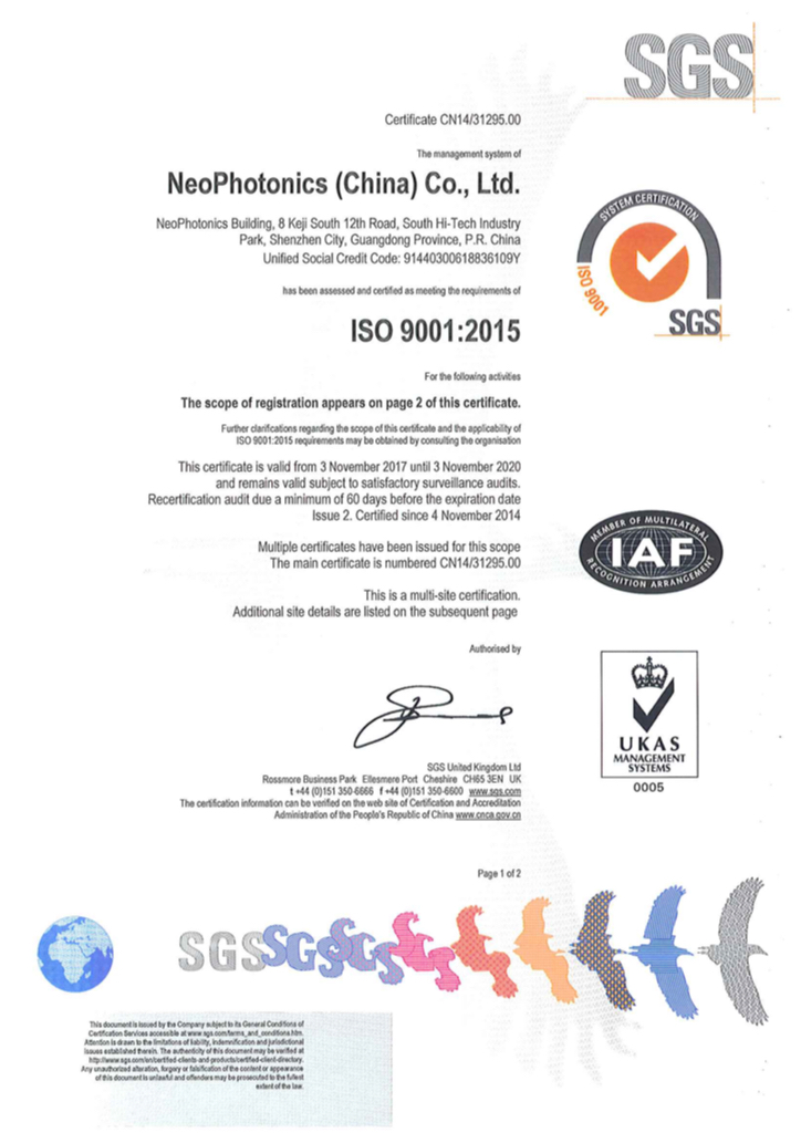ISO9001-certificate-for-NEO-CHINA-2017
