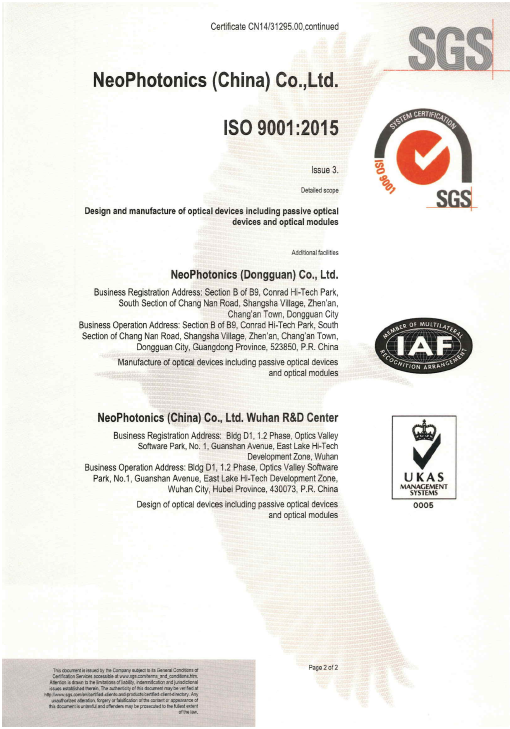 ISO9001-certificate-for-NEO-CHINA-2017-2.jpg